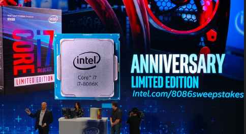 Intel 8086 Sweepstakes