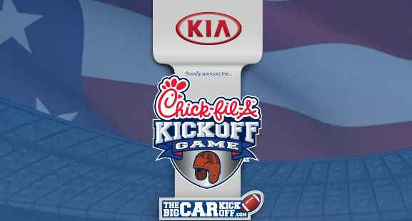 The Big Car Kickoff Sweepstakes