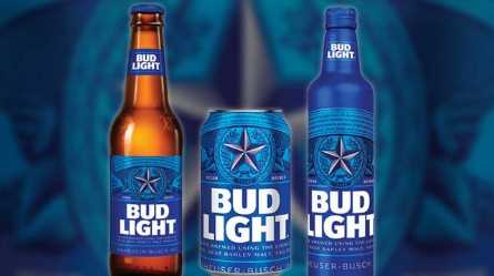 Bud Light NFL Draft Flyaway Sweepstakes
