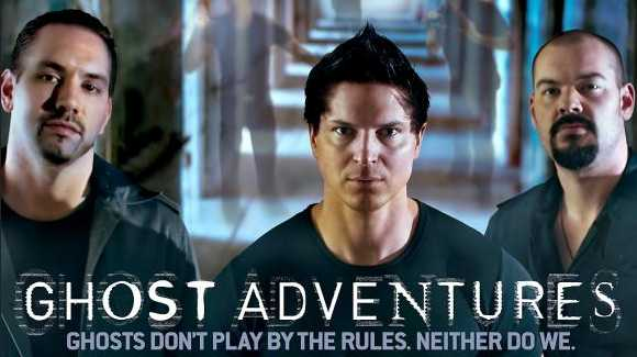 Travel Channel Ghost Adventure Sweepstakes Giveaway 2018
