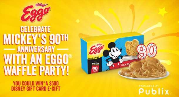 Kellogg's Eggo Waffle Party Sweepstakes