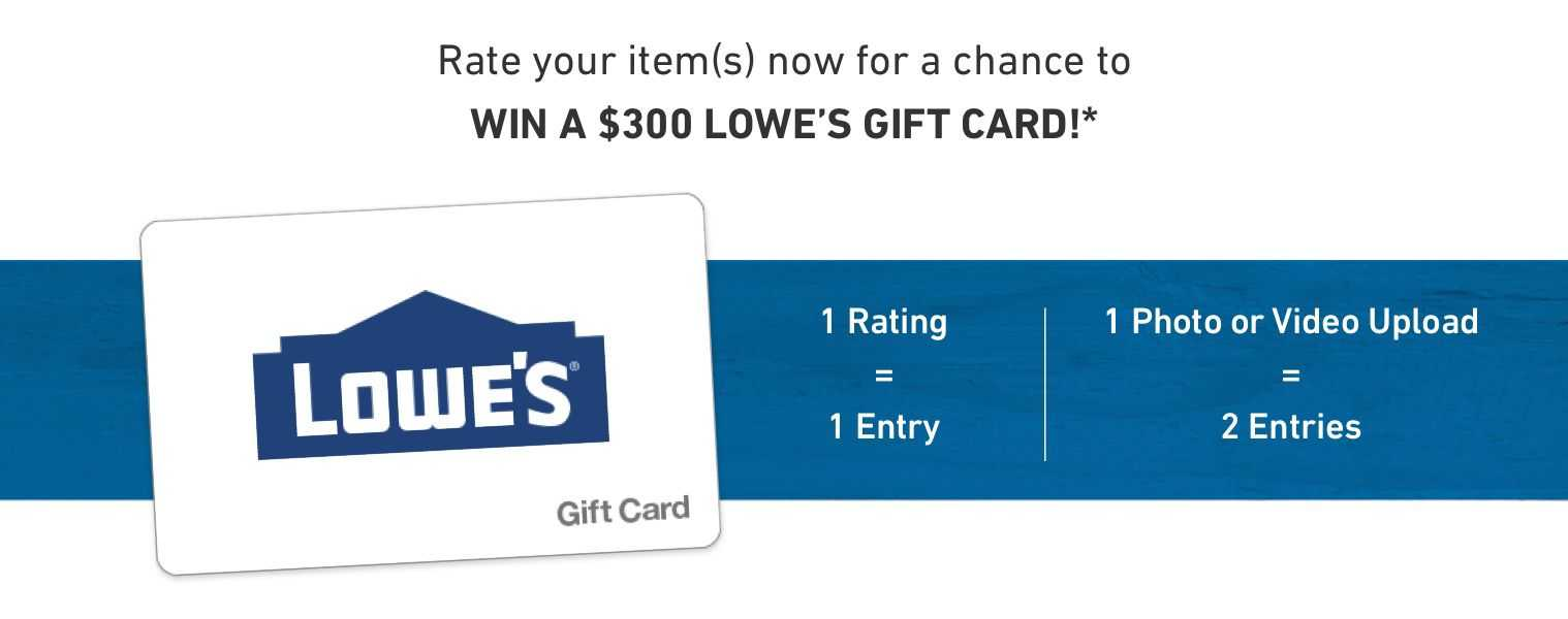 Lowes Ratings and Reviews Sweepstakes