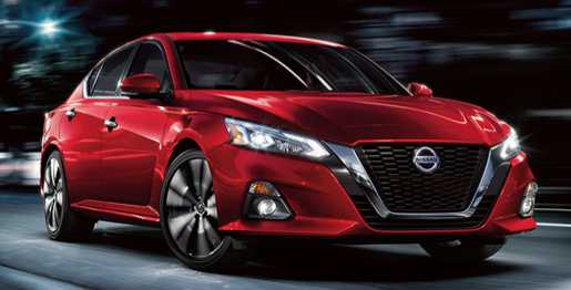 Nissan Owner Appreciation Event Sweepstakes