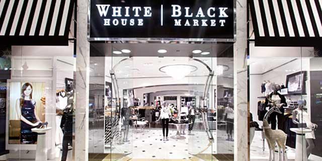 White House Black Market Style-It-Forward Sweepstakes