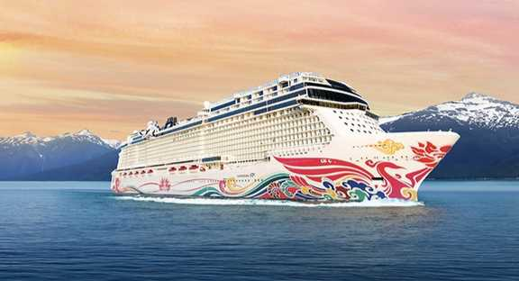 Norwegian Cruise Line Teachers Giveaway