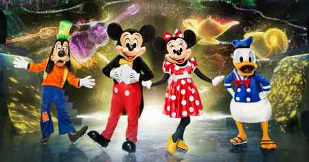 CBS Disney On Ice Mickey's Search Party Contest