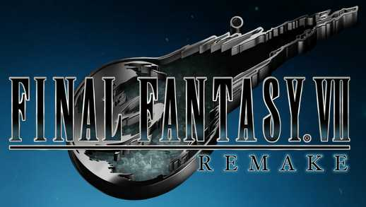 Final Fantasy 7 Remake Sweepstakes