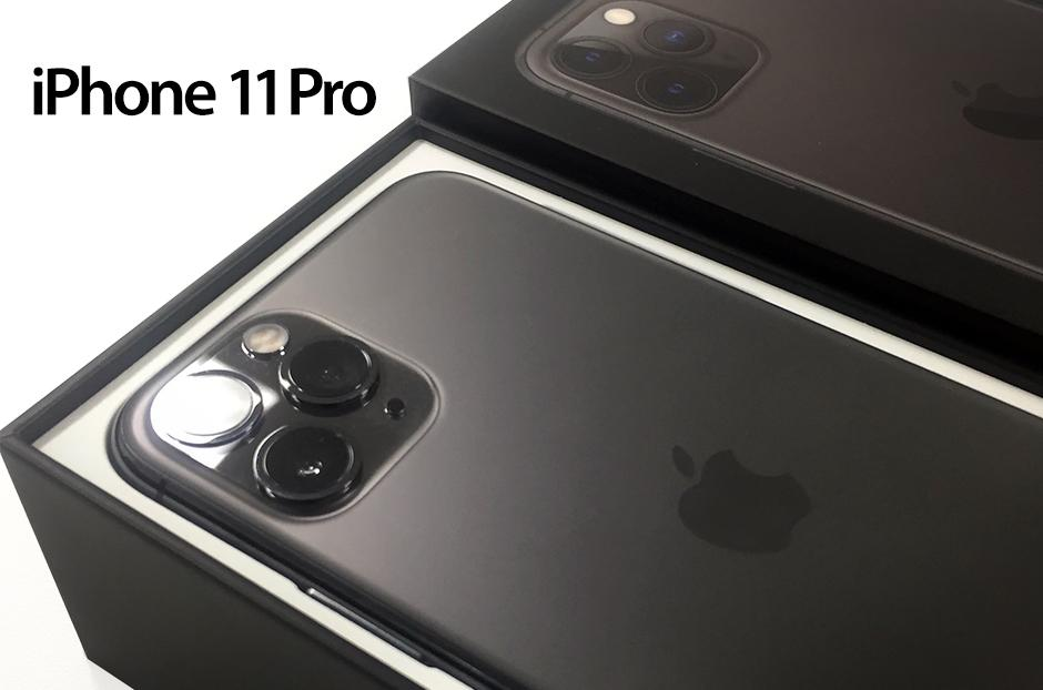 iPhone 11 Pro Giveaway Contest 2020