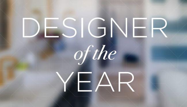 HGTV Designer of the Year Awards Giveaway 2021
